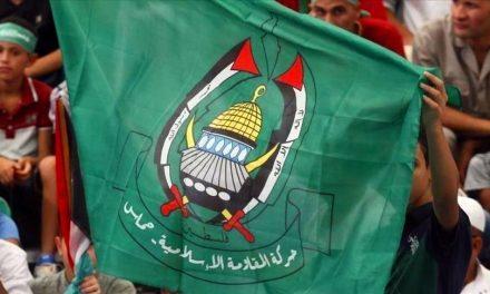 Almanya'da Hamas Bayrağı Yasaklanacak