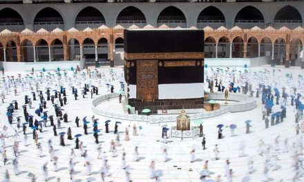Suudi Arabistan'da 'Akıllı Hac Kartı' Uygulaması Başladı