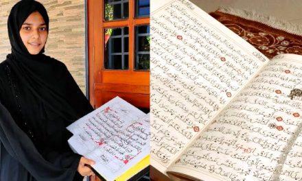 12. Sınıf Öğrencisi Kur'an-ı Kerim'i 14 Ayda Baştan Sona Yazdı